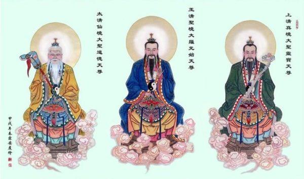 The 3 Treasures Ancient Taoist Wisdom