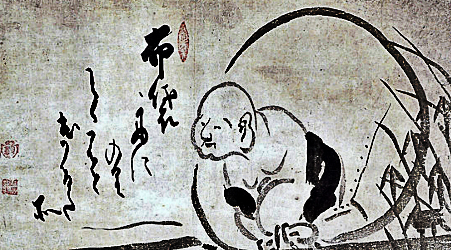 most-inspiring-quotes-by-founder-of-modern-zen